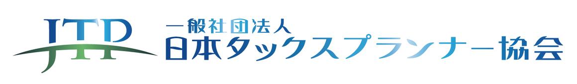 7941_150625jtpロゴ細長-side01