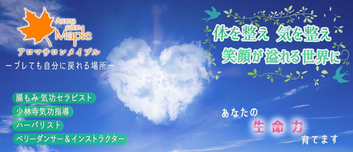 8414_banner_image