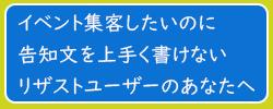 Okada04