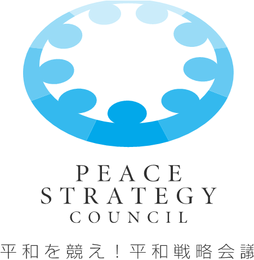 1503_peacetrategy