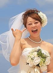 35歳以上の女性が婚活成功できるように応援します!