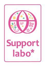 人材の【地産地育】を理念に仲間作りと起業の軸を持つことを目的とした、地域に根ざした女性起業支援コミュニティーです。