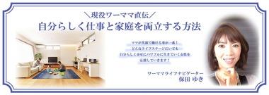 10546_007_yukiyasuda