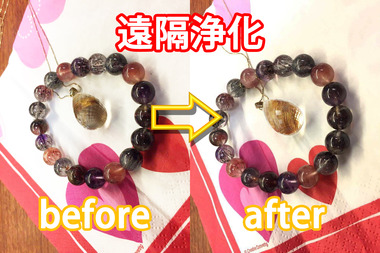 12717_stone_before_after