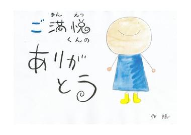 14814_絵本 公募用 文芸社-001