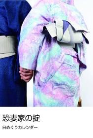 3891_kyosai-hyosi