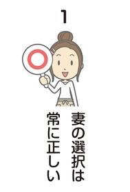 3891_kyosai1