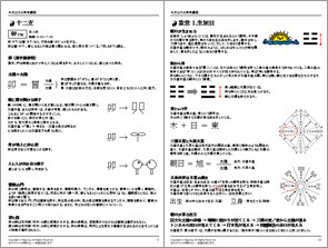 5397_三碧2