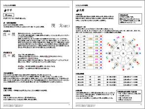 5400_五黄2