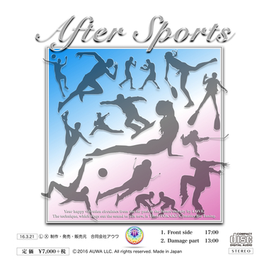 7135_cdジャケット after sports