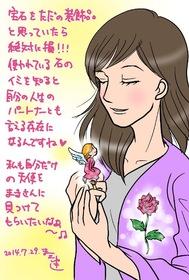 7305_maeyuki_illust