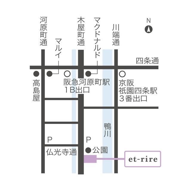 10206_etrire_map_shusei