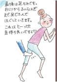 13422_縺オ縺ソ縺帙i