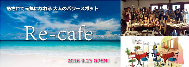 15788_re-cafeabeno