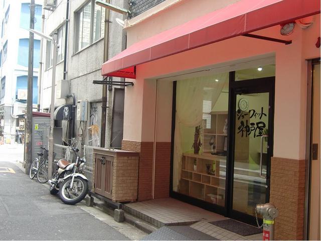 2128_シューフィット・神戸屋