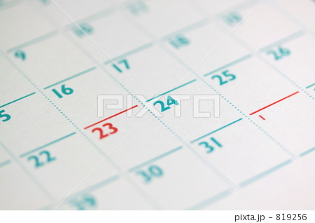 2633_calendar