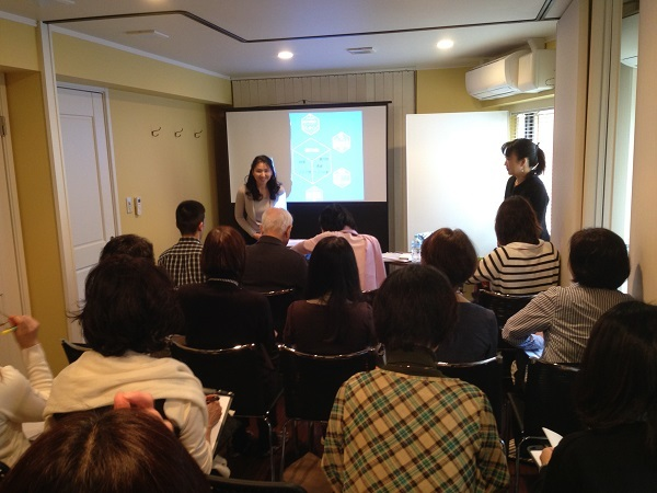 535_seminar