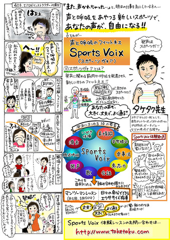 5954_スポーツヴォア01s
