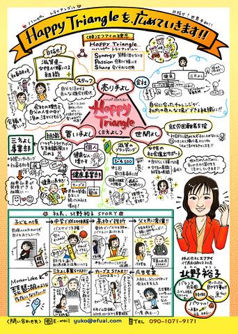 5954_北野裕子さん01