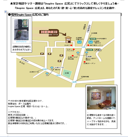 635_ishiroo office