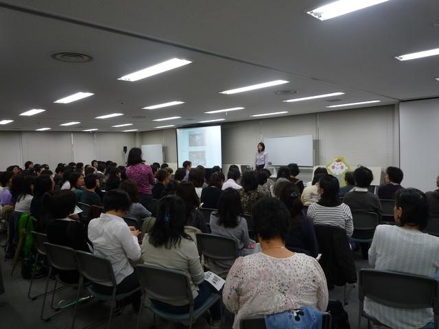 6710_コープ東京セミナー2