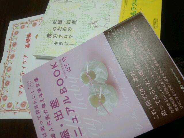 71_妊婦ケア4