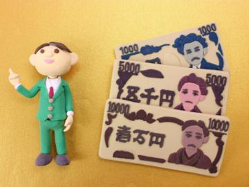 10565_お金革命_01