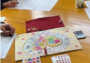 16300_愛あるお金さんゲームテーブル