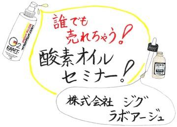 21622_誰でも売れちゃう手描きロゴ-001
