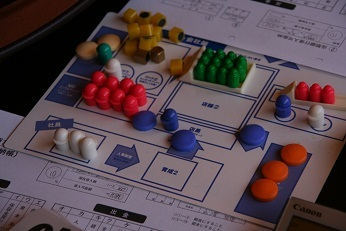 3061_ボードゲーム2