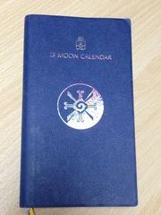 5017_13の月の手帳表紙