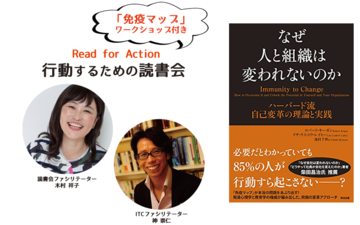 100449_read4action
