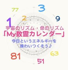 103978_kazutama