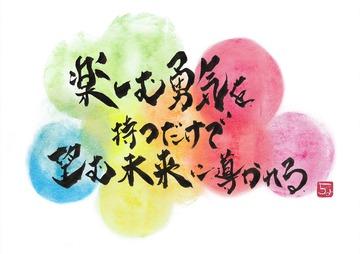 104416_【ロゴ】siu