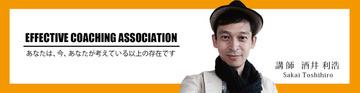 105965_sakai_toshihiro