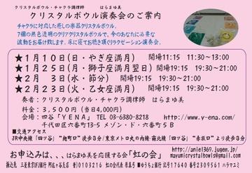 106503_2016年1月2月