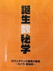 106585_誕生数秘学オレンジ