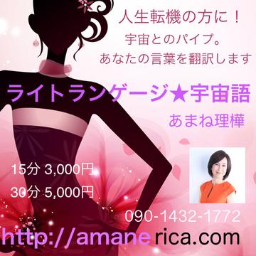 108983_癒しフェスタ広告2