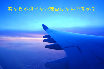 110848_mojimaru1430558607
