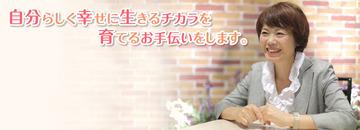 112583_菅野ゆかりさん横
