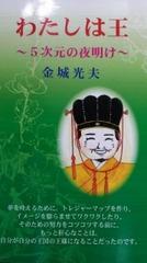 113829_pic-watasihao-179-320