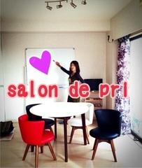 115860_salon