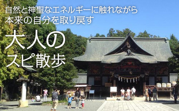 116606_worksanpo