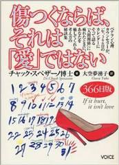 116794_kizuai
