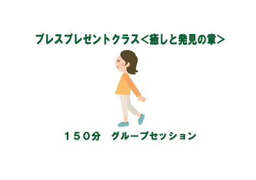 121204_bpci_fblogo