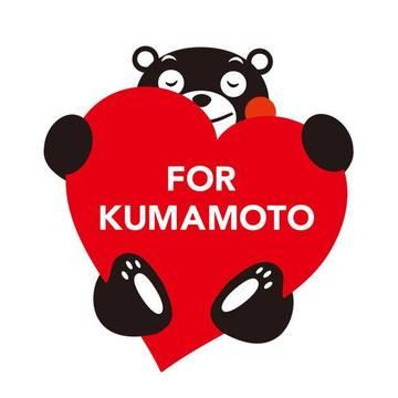 123375_kumamoncached