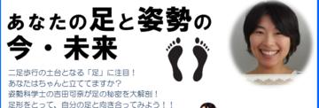 126567_kana