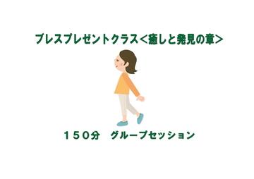 126668_bpci_fblogo