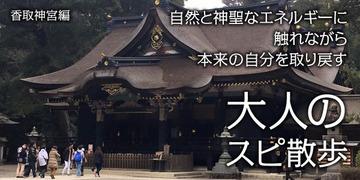 126735_work_katori