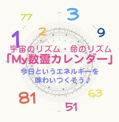 128034_kazutama